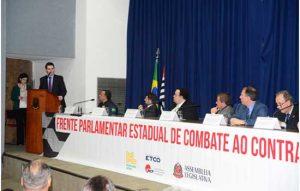 SP frente-parlamentar-combate-contrabando_6d5a56c1